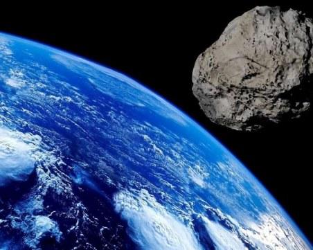 НАСА: Астероид се отправя към Земята ден преди изборите в САЩ