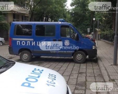 Акция! Четирима мъже са задържани за кражби на коли и иманярство в Пловдив и Пазарджик