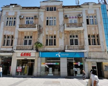Паметник на културата на Главната в Пловдив на търг, след делба между съсобствениците