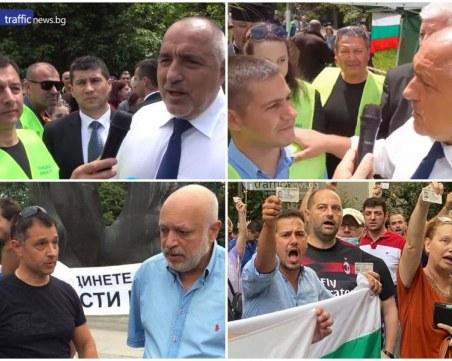 """Вятърът на промяната за пловдивските протестъри – от вярваме само на г-н Борисов, до """"Оставка"""""""
