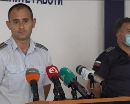 СДВР: Има призиви за нарушаване на реда на утрешния протест, молим да се разграничите