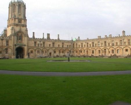 Кой е най-добрият университет в света