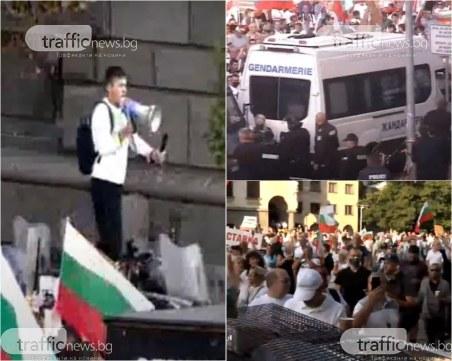 Полицията показа ВИДЕО от агресията на протеста! Призова: Не се поддавайте на провокации