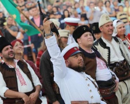 Честит празник, Пловдив!