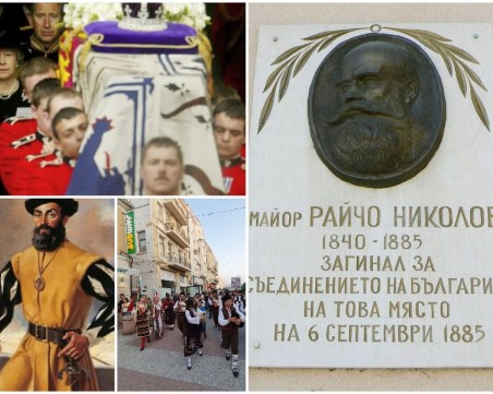 На този ден: Гибелта на капитан Райчо Николов, погребението на Лейди Ди