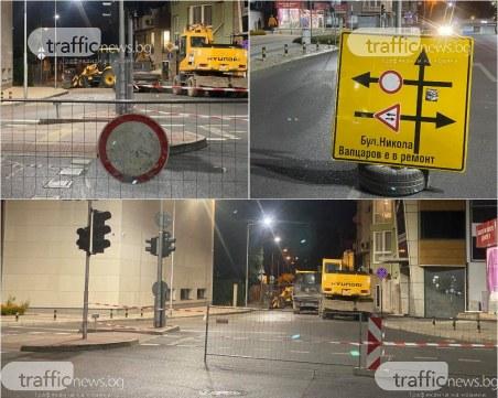 Разкопаха улица в Пловдив - направиха я... булевард и я преименуваха