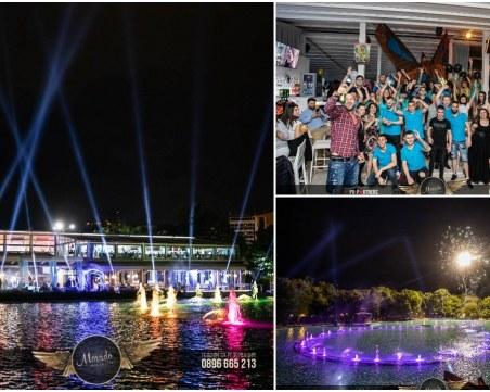 Емблематично заведение в Пловдив празнува 6 години от откриването си