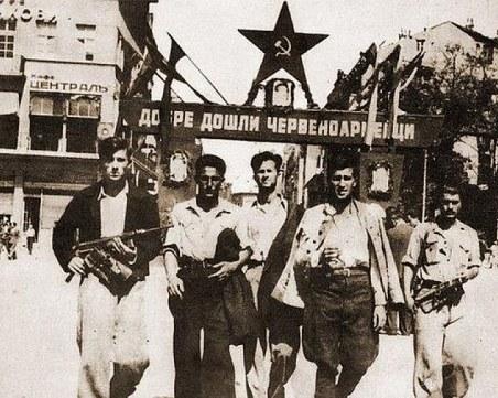 На този ден: 9 септември - датата, която продължава да разделя българите
