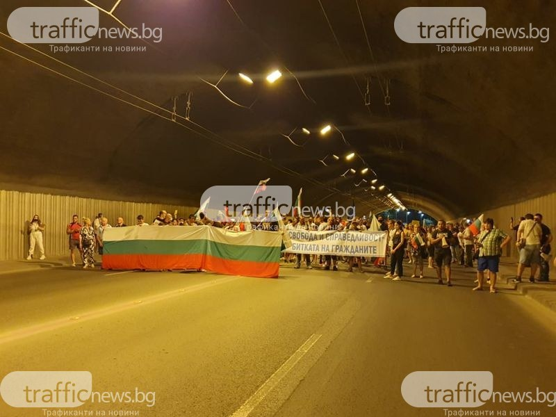 Протестът в Пловдив утре се разделя, демонстранти потеглят към столицата