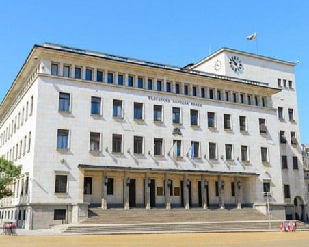 ЕЦБ оповести списъка на банките у нас, които ще бъдат на директен надзор от нея