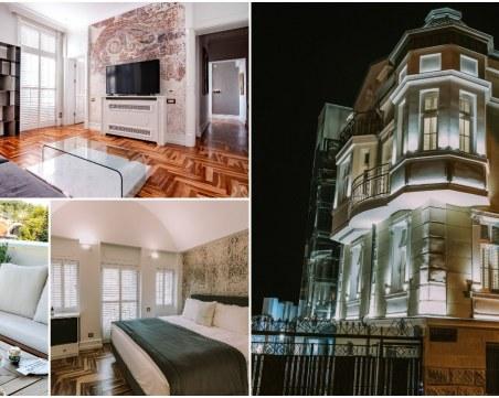 Най-модерният бутиков хотел отвори в Пловдив