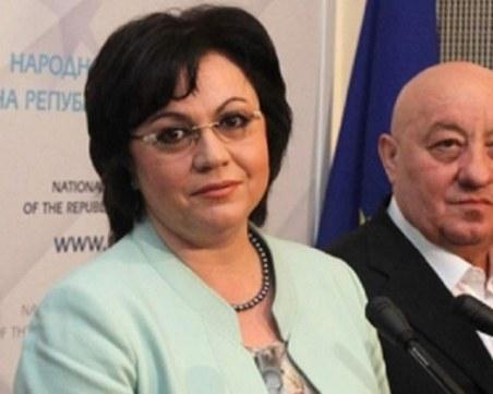 Корнелия Нинова отвя конкурентите си в Пловдив, спечели над 80%