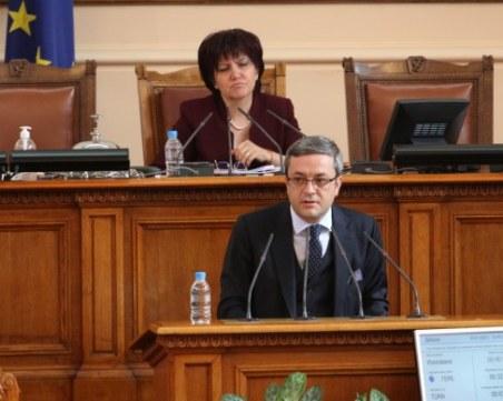 Депутат от ГЕРБ разкри при какви условия правителството ще хвърли оставка