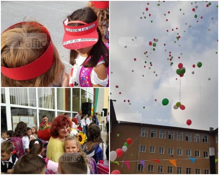 На този ден: Децата тръгват на училище, България е обявена за Народна република