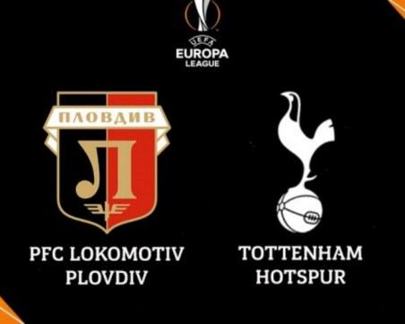 Официално: Пресконференциите на Акрапович и Моуриньо онлайн, Тотнъм без тренировка в Пловдив