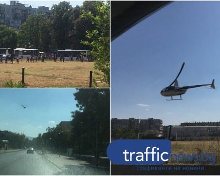 Хеликоптер с новородено кацна на стадиона в Столипиново, взе го царска карета