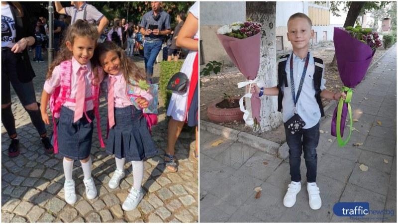 Пловдивските първолаци - усмивки, сълзи и прозявки ГАЛЕРИЯ