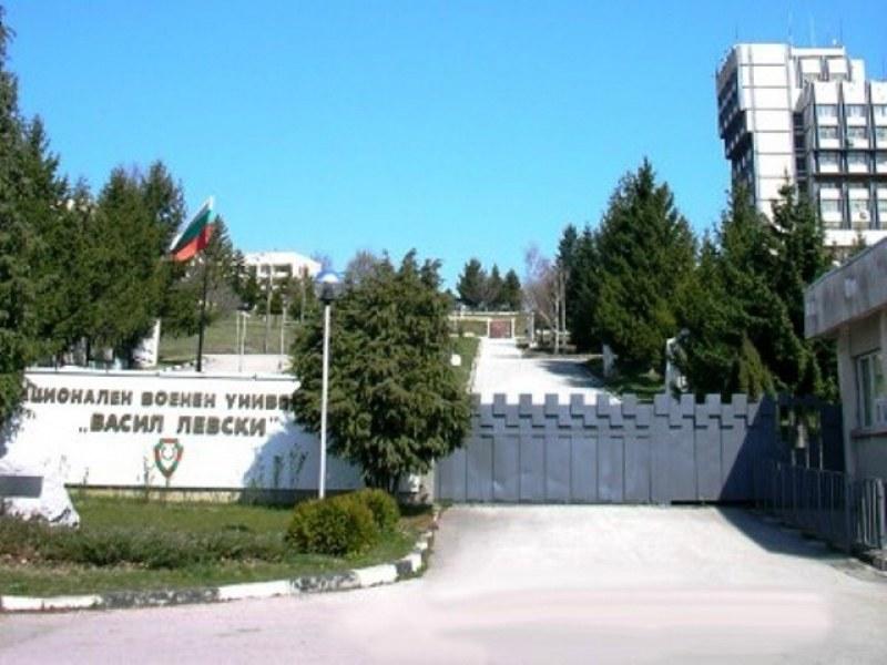 Пожар избухна във Военния университет във Велико Търново