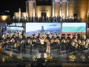 Магия: Старият град празнува с концерт 170-годишнината от рождението на Вазов