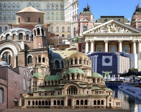 На този ден: Софиянци празнуват празник на града, САЩ приема своята Конституция