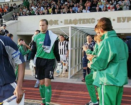 От Тотнъм припомниха: Бивш наш играч игра в Бургас срещу Локомотив преди 15 години