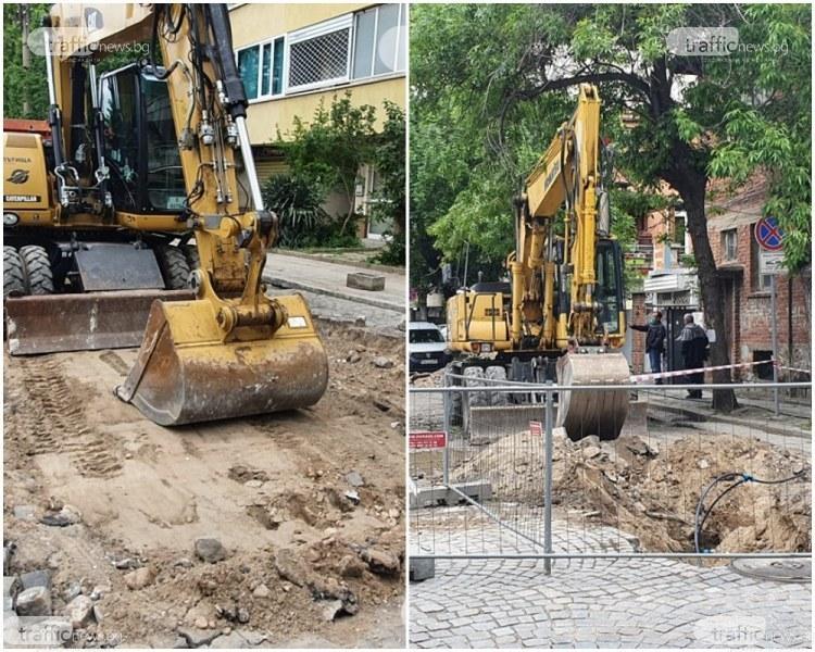 Две ВиК аварии в центъра на Пловдив