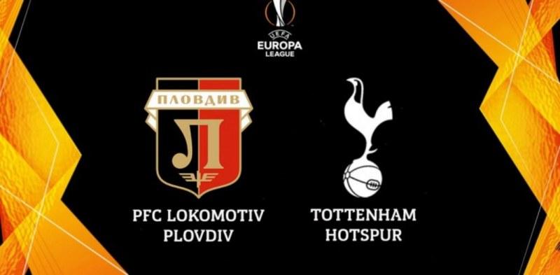 Локо се изправя срещу най-скъпия тим, който е гостувал в Пловдив - Тотнъм