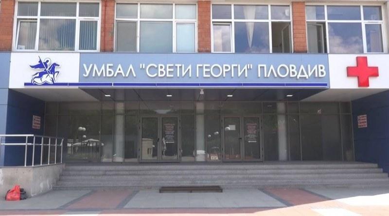 Спасяват крака на мъж в Пловдив, слагат му индивидуална коленна протеза