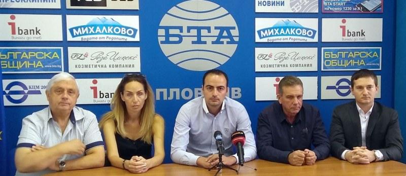 300 от СДС - Пловдив отиват при републиканците на Цветанов