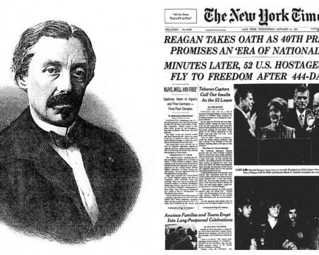 На този ден: Роден е Леон Фуко, излиза първото издание на вестник Ню Йорк Таймс