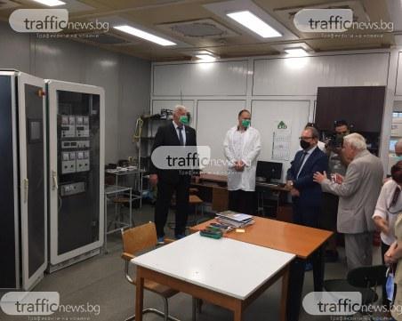 Откриха модерен изследователски център в Пловдив