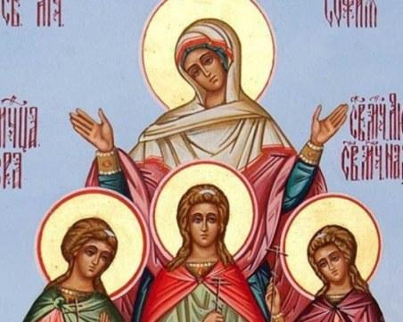 Почитаме Вяра, Надежда и Любов и тяхната майка София