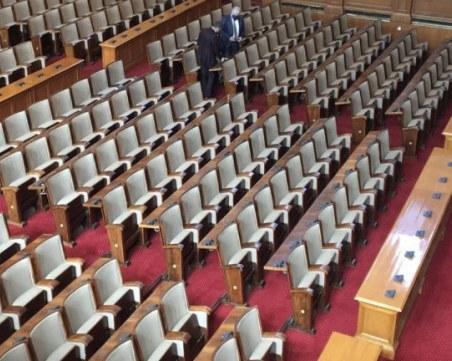 Промените за избора на Велико народно събрание не минаха