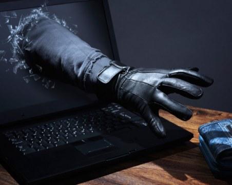 Внимавайте! Опасен сайт точи огромни суми пари, предупреди Комисията за финансов надзор
