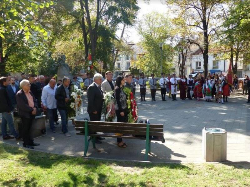 Пловдив чества 112-та годишнина от обявяването на Независимостта на България