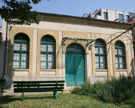 Евреите в Пловдив посрещат 5781-ва година