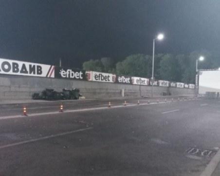 Феновете на Локомотив почистиха ул.