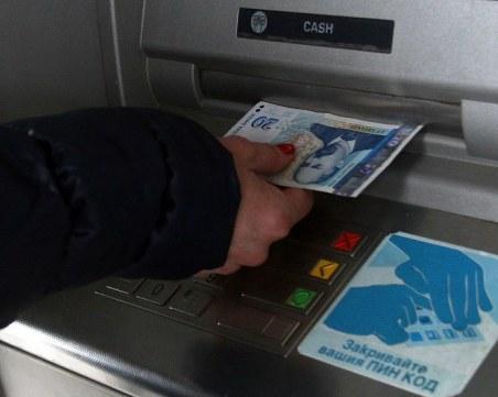 Край на скъпите такси по банкоматите? Държавата готви мерки