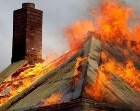 Пожар изпепели къщата на полицай, охранявал протестите