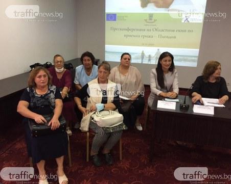 Приемни родители от Пловдивско разказват за предизвикателството да отгледаш дете