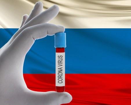 Русия с нов антирекорд за заразени от коронавирус