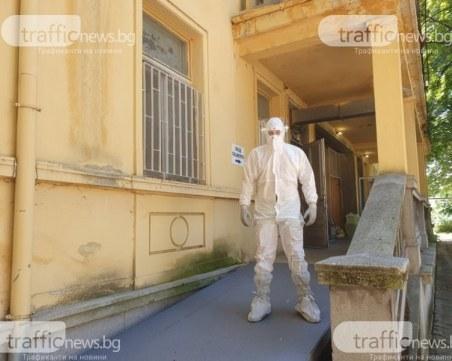 Третокласник е заразеният с COVID-19 в Пловдив, прихванал вируса от баба си