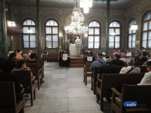 Евреите в Пловдив посрещат Рош Ашана с молитва за семействата си