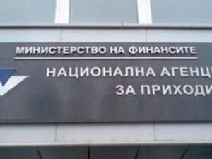 Изтича срокът за подаване на коригиращи декларации към НАП