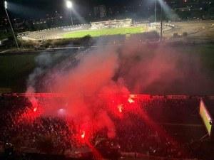 Локомотив благодари на феновете си за подкрепата