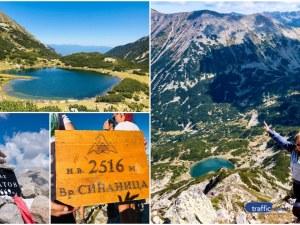 Магичен преход:Зашеметяващи гледки, легендарни върхове, много синьо и най-вкусните мекици