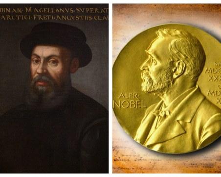 Магелан отплава на околосветското си пътешествие, Вазов е номиниран за Нобелова награда