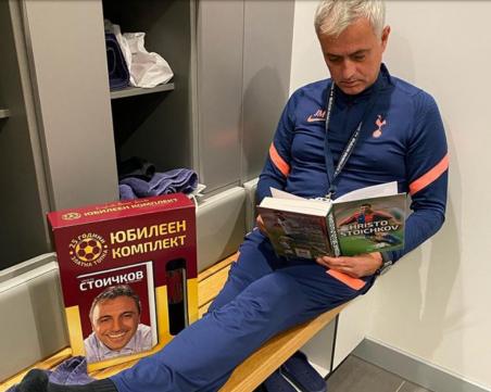 Моуриньо чете Стоичков
