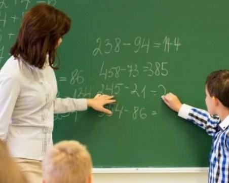 Номинират най-добрите учители и директори в Пловдив