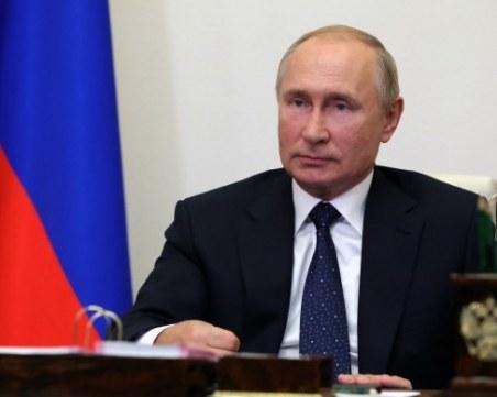 Путин: Русия разполага с най-модерните оръжия